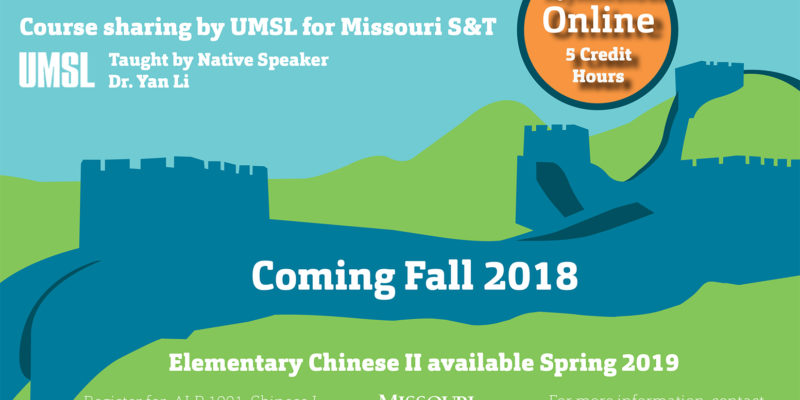 Chinese course available this semester