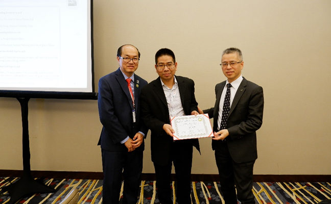 Hu named outstanding reviewer