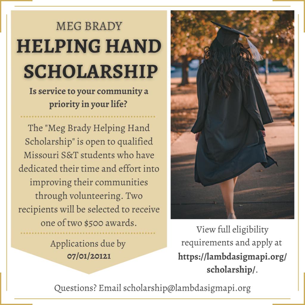 Meg Brady Helping Hand Scholarship